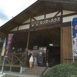 クリエイト菅谷でのオートキャンプ どんなアクティビティーができる?【動画あり口コミ・評判】